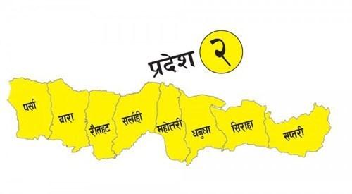 प्रदेश सरकारद्धारा बैंकको ब्याज तिर्न किसानलाई रकम दिने घोषणा