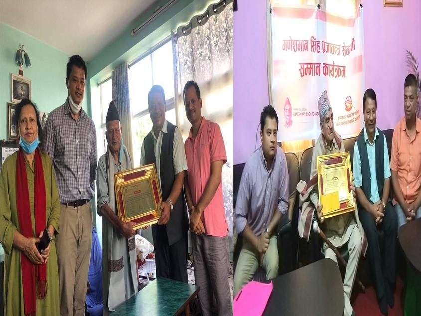 काँग्रेस नेता राजेन्द्र खरेल र गोपालदास बादे गणेशमान सिंह प्रजातन्त्र सेनानीबाट सम्मानित