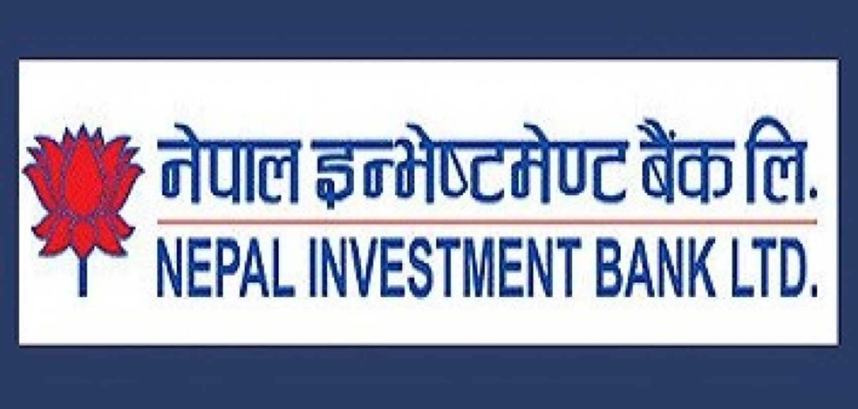 १२ करोड रुपैयाँमै सिटि एक्सप्रेस किन्दै इन्भेष्टमेन्ट बैंक