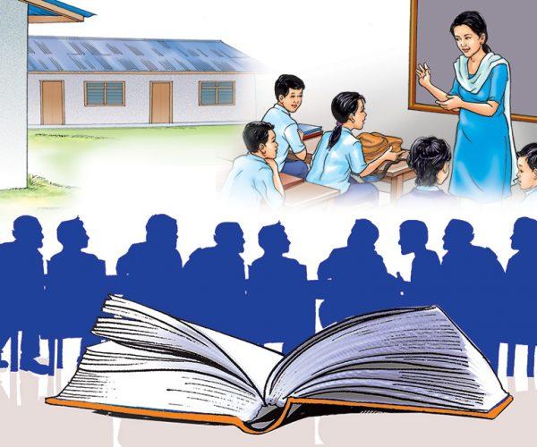विद्यालय शिक्षासम्बन्धी आकस्मिक कार्ययोजना सार्वजनिक