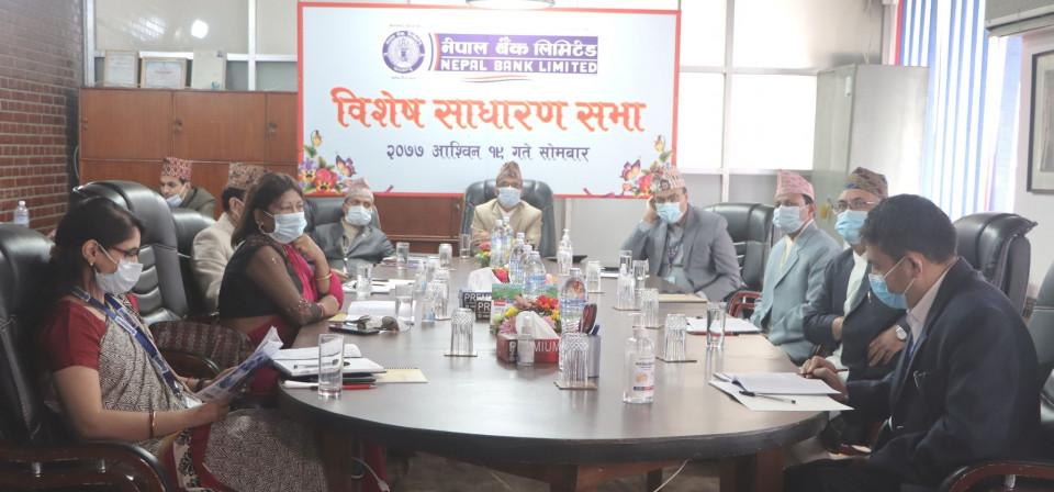 नेपाल बैंकमा एक जना सञ्चालक थप्ने प्रस्ताव पारित