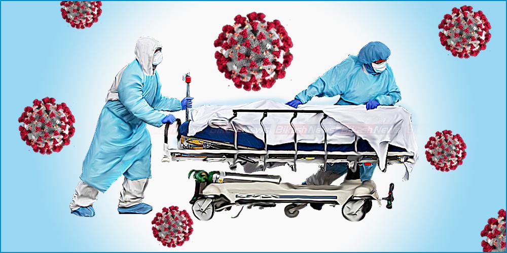 विराटनगरमा थप एक उपचाररत कोरोना संक्रमितको मृत्यु