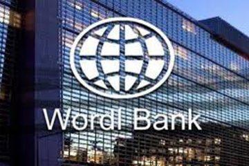 विश्व बैंकले कृषि क्षेत्र विकासका लागि नौ अर्ब ४४ करोड ऋण उपलब्ध गराउँदै