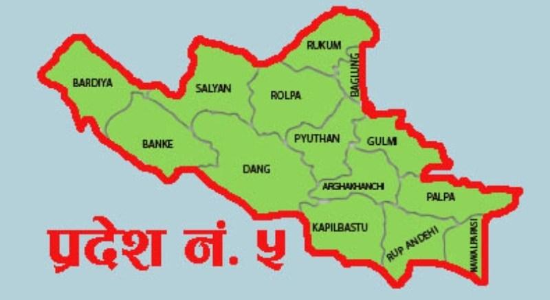 प्रदेश ५ को नाम लुम्बिनी, राजधानी देउखुरी