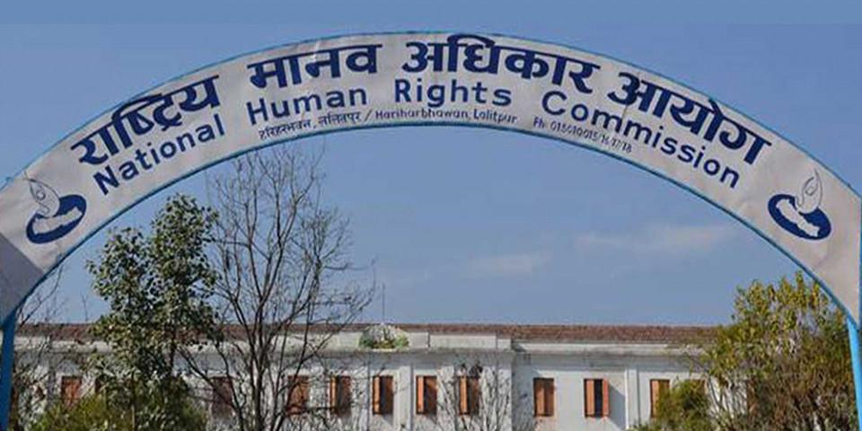 विरोध प्रदर्शनलाई शान्तिपूर्ण बनाउन मानव अधिकार आयोगको आग्रह