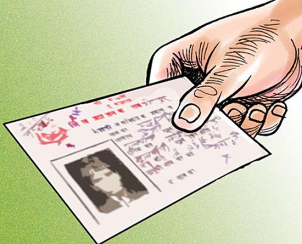 वडा अध्यक्षले नै विदेशीलाई नक्कली नागरिकता दिएपछि……