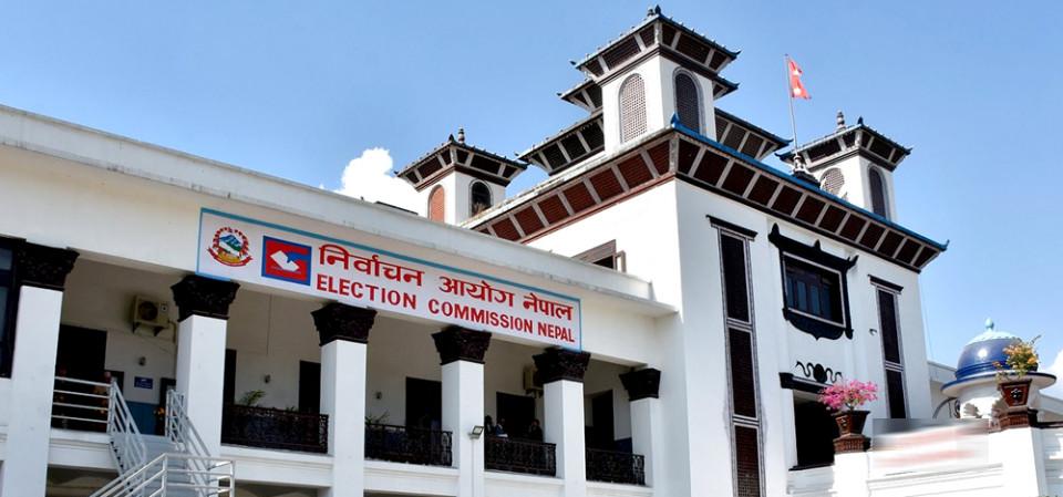 निर्वाचन सम्बन्धी गतिविधि रोक्न प्रचण्ड-नेपाल समूहको माग