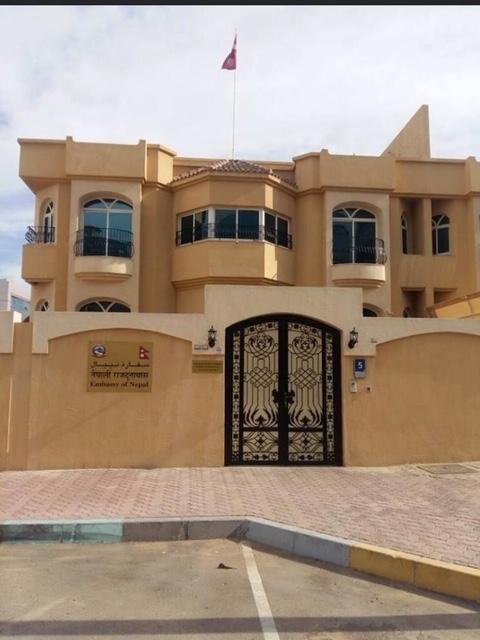 यूएईमा नयाँ स्वरुपको कोरोना सङ्क्रमण, सावधानी अपनाउन दूतावासको आग्रह