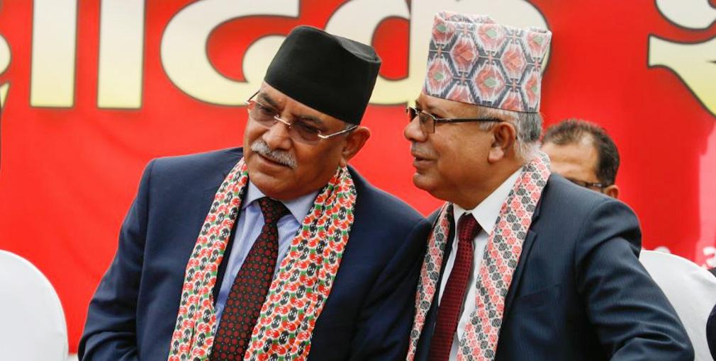 पेरिसडाँडामा प्रचण्ड–नेपाल पक्षको स्थायी समिति बैठक, आन्दोलनका कार्यक्रमबारे छलफल चल्दै