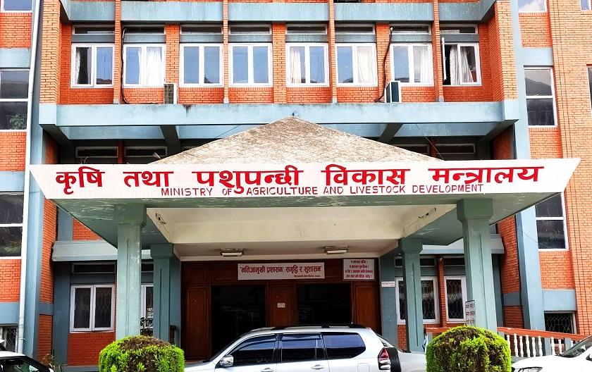 नेपाल सरकारद्धारा माटोको डिजिटल नक्सा तयार