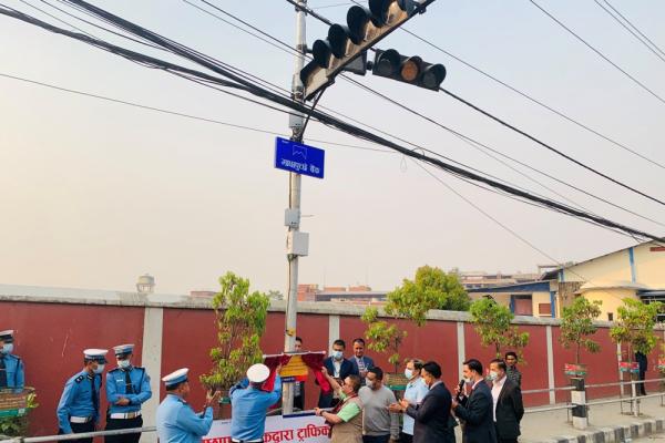 काठमाडौंको नागस्थानमा आजदेखि ट्राफिक लाइट सञ्चालन