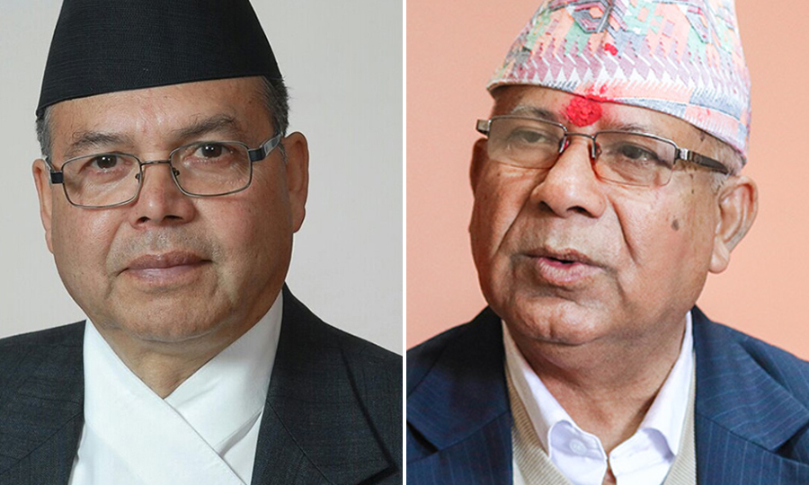 नेपाल–खनाल पक्षको सिंहदरबारमा वैठक शुरु, २१ सांसद उपस्थित