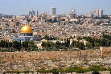 इजरायल जान इच्छुकका लागि आवेदन खुल्याे, यी व्यक्तिले आवेदन दिनसक्ने
